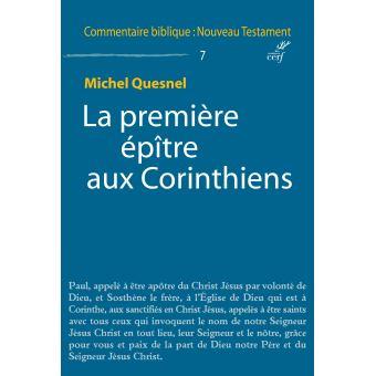 La-premiere-epitre-aux-Corinthiens
